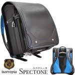 spectone1