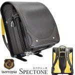 spectone2